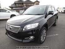 Used 2014 TOYOTA VANGUARD BG134340 for Sale for Sale