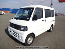 Used 2009 MITSUBISHI MINICAB VAN BG135286 for Sale for Sale