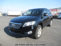 Used 2012 TOYOTA VANGUARD BG135669 for Sale for Sale