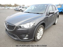 Used 2012 MAZDA CX-5 BG135829 for Sale for Sale