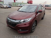Used 2014 HONDA VEZEL BG138160 for Sale for Sale