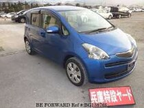 Used 2010 TOYOTA RACTIS BG138769 for Sale for Sale