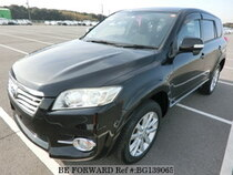 Used 2012 TOYOTA VANGUARD BG139065 for Sale for Sale