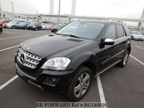Used 2013 MERCEDES-BENZ M-CLASS BG140026 for Sale for Sale