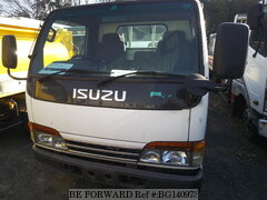 Best Price Used Isuzu For Sale Japanese Used Cars Be Forward
