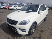 Used 2014 MERCEDES-BENZ M-CLASS BG142789 for Sale for Sale