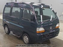 Used 1994 HONDA STREET BG144955 for Sale for Sale