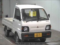 Used 1993 MITSUBISHI MINICAB TRUCK BG146676 for Sale for Sale