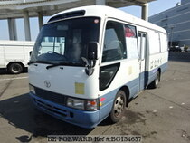 Used 1995 TOYOTA COASTER BG154657 for Sale for Sale