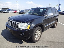 Used 2008 JEEP GRAND CHEROKEE BG157598 for Sale for Sale