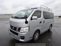 Used 2014 NISSAN CARAVAN VAN BG158385 for Sale for Sale