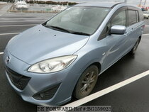 Used 2012 MAZDA PREMACY BG159023 for Sale for Sale