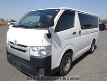 Used 2015 TOYOTA REGIUSACE VAN BG160388 for Sale for Sale