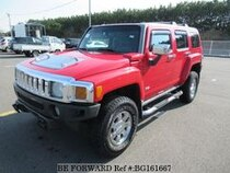 Used 2012 HUMMER H3 BG161667 for Sale for Sale