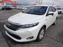 Used 2014 TOYOTA HARRIER HYBRID BG163799 for Sale for Sale