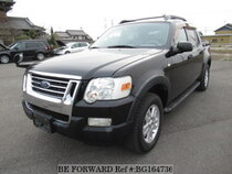 Used 2007 FORD EXPLORER SPORT TRAC BG164736 for Sale for Sale