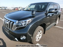 Used 2015 TOYOTA LAND CRUISER PRADO BG167945 for Sale for Sale