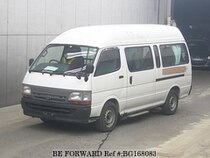 Used 2001 TOYOTA HIACE COMMUTER BG168083 for Sale for Sale
