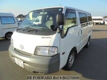 Used 2014 MAZDA BONGO VAN BG170509 for Sale for Sale
