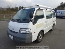 Used 2013 MAZDA BONGO VAN BG170515 for Sale for Sale