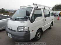 Used 2013 MAZDA BONGO VAN BG170510 for Sale for Sale