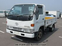 Used 1997 TOYOTA DYNA TRUCK BG174428 for Sale for Sale