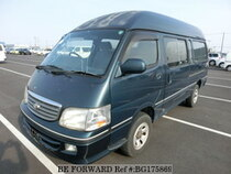 Used 2000 TOYOTA HIACE VAN BG175869 for Sale for Sale