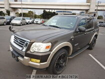Used 2008 FORD EXPLORER BG176720 for Sale for Sale