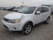 Used 2005 MITSUBISHI OUTLANDER BG178501 for Sale for Sale