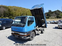 Used 1997 MITSUBISHI CANTER BG181594 for Sale for Sale