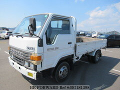TOYOTA Dyna Truck for Sale