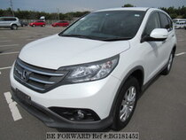 Used 2013 HONDA CR-V BG181452 for Sale for Sale