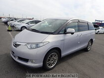 Be Forward Japanese Used Cars For Sale