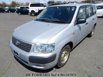 Used 2014 TOYOTA SUCCEED VAN BG187870 for Sale for Sale