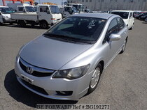 Used 2008 HONDA CIVIC HYBRID BG191271 for Sale for Sale