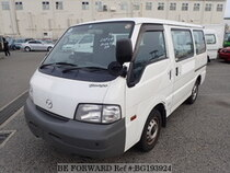 Used 2013 MAZDA BONGO VAN BG193924 for Sale for Sale