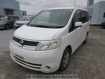 Used 2006 NISSAN SERENA BG194765 for Sale for Sale