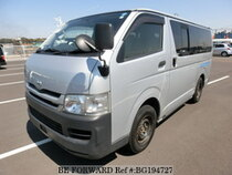 Used 2008 TOYOTA REGIUSACE VAN BG194727 for Sale for Sale