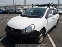 Used 2013 NISSAN AD VAN BG195099 for Sale for Sale