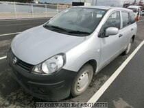 Used 2014 NISSAN AD VAN BG195775 for Sale for Sale