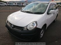 Used 2014 NISSAN AD VAN BG195785 for Sale for Sale