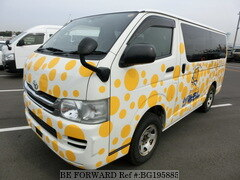 634af65b42fe70 Best Price Used TOYOTA HIACE VAN for Sale - Japanese Used Cars BE ...