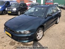 Used 2001 MITSUBISHI GALANT BG197250 for Sale for Sale