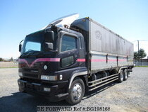 Used 1998 MITSUBISHI SUPER GREAT BG198168 for Sale for Sale