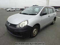Used 2009 NISSAN AD VAN BG200720 for Sale for Sale