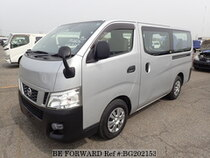 Used 2014 NISSAN CARAVAN VAN BG202153 for Sale for Sale