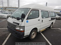 Used 2003 TOYOTA HIACE COMMUTER BG209153 for Sale for Sale