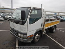 Used 2002 MITSUBISHI CANTER BG209169 for Sale for Sale