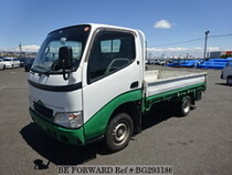 Used 2005 TOYOTA TOYOACE BG293186 for Sale for Sale