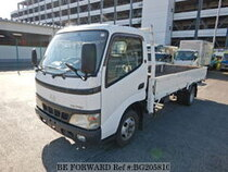 Used 2004 HINO DUTRO BG205810 for Sale for Sale